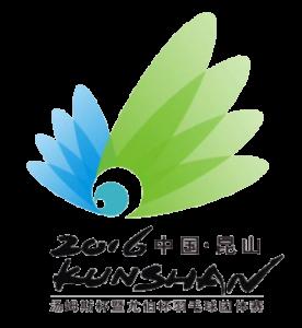 logo Kunshan
